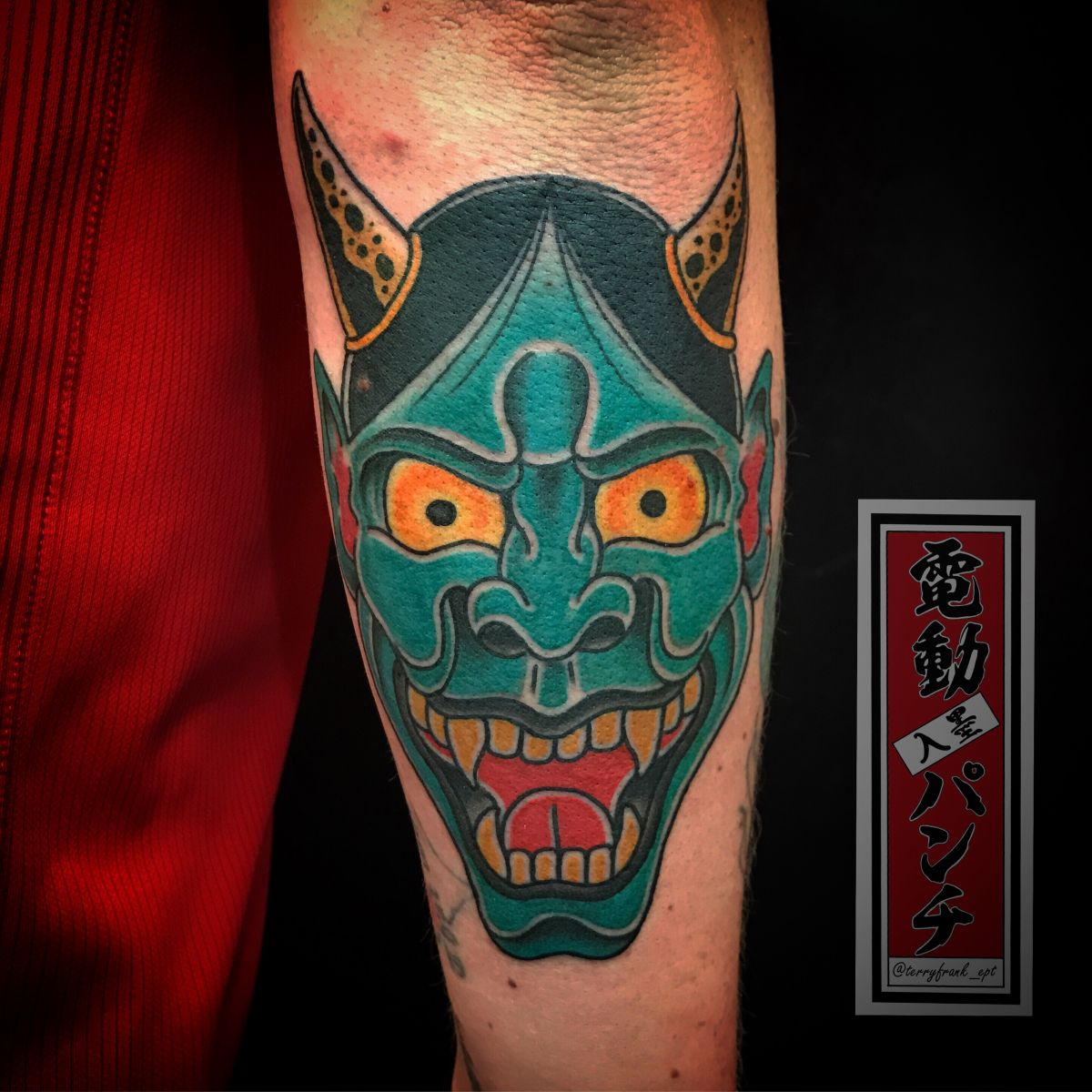 hannya tattoo